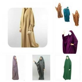 hudmaryam's modest apparel