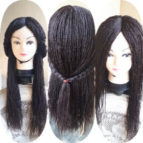 Million Braids Nigerian Wig