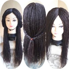 Million Braids Nigerian Wig