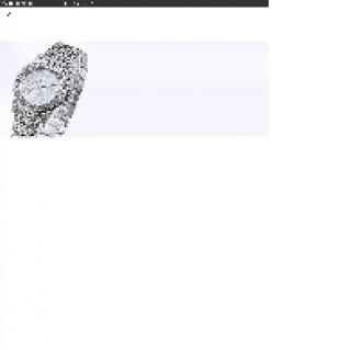Gypsophils Diamond