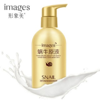 Snail Slime Moisturizing Body Lotion