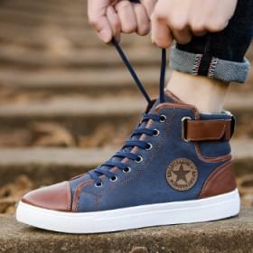 Men's Versatile Shoe