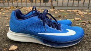 Nike Zoom Elite Lateral Side x
