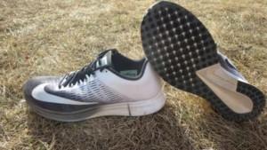Nike Zoom Elite Pair x