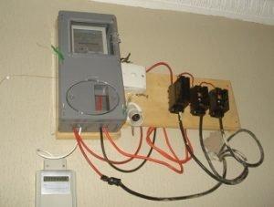 how to get prepaid meter nigeria 300x227 1