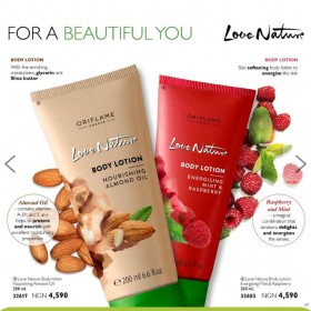 Optimist collectibles   Love Nature Body Lotion