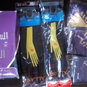 hudmaryam's modest apparel   Hand Gloves