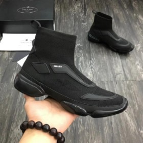 EandCwardrobe   Latest Prada Quality Air Design