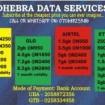 Dhebra Data Services